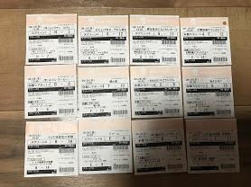 TOHOシネマズ映画チケット
