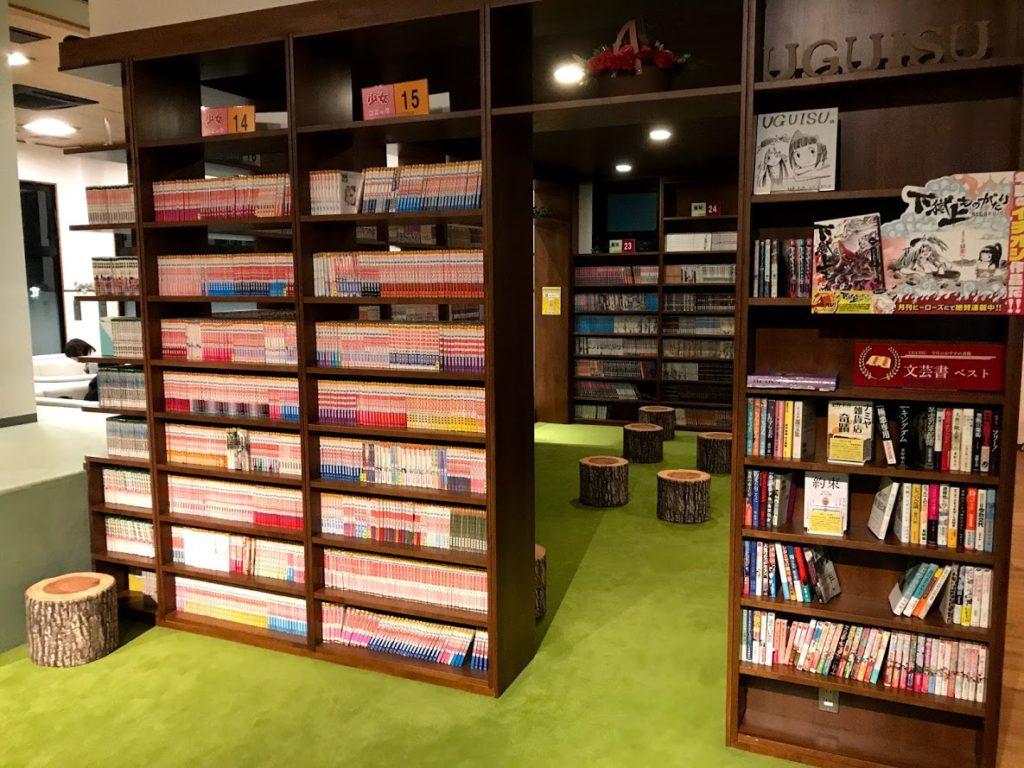 スーパー銭湯Book&Spa uguisu
