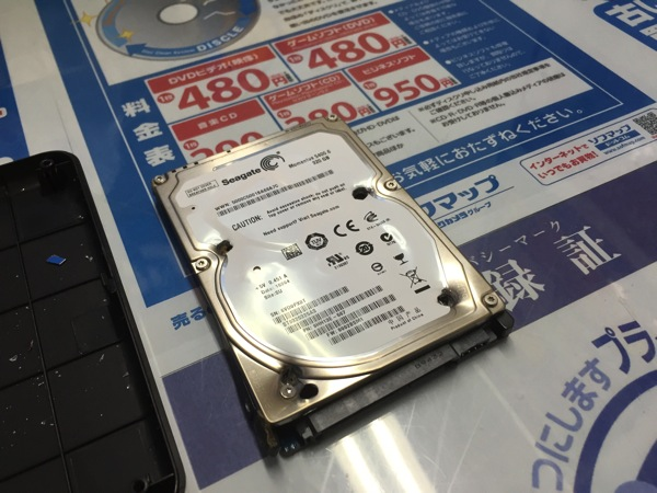 ポータブルHDDの破壊サービス