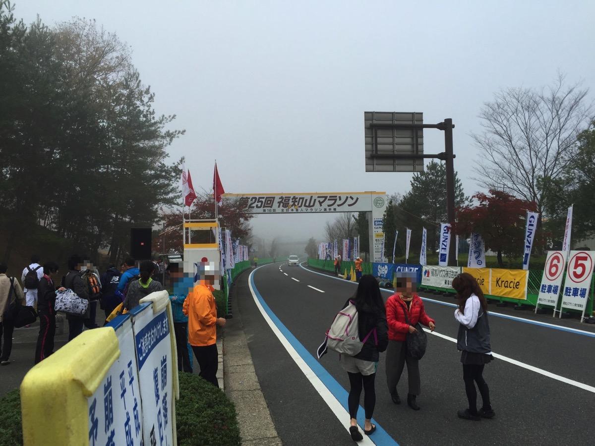 福知山マラソンのスタート地点