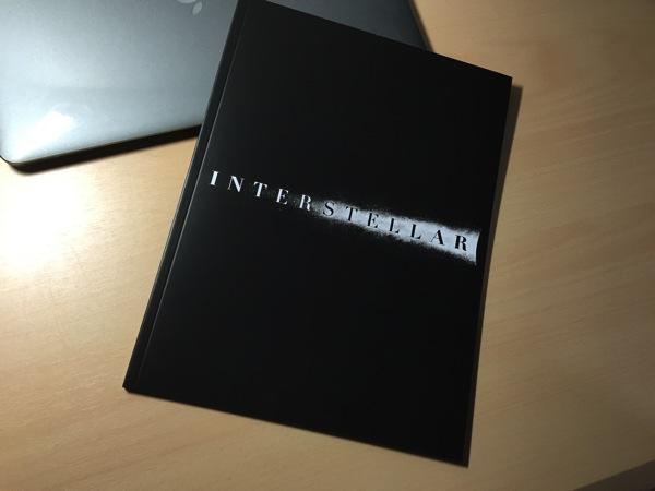 インターステラーのパンフレット