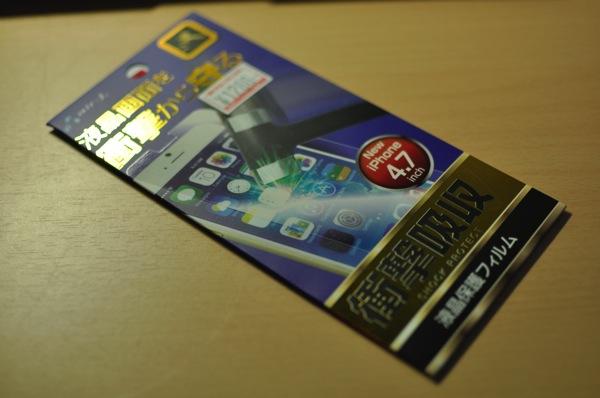 iPhone6専用衝撃吸収液晶保護フィルム