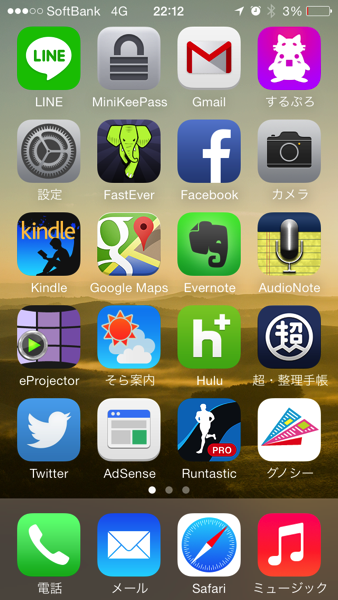 iphone5画面