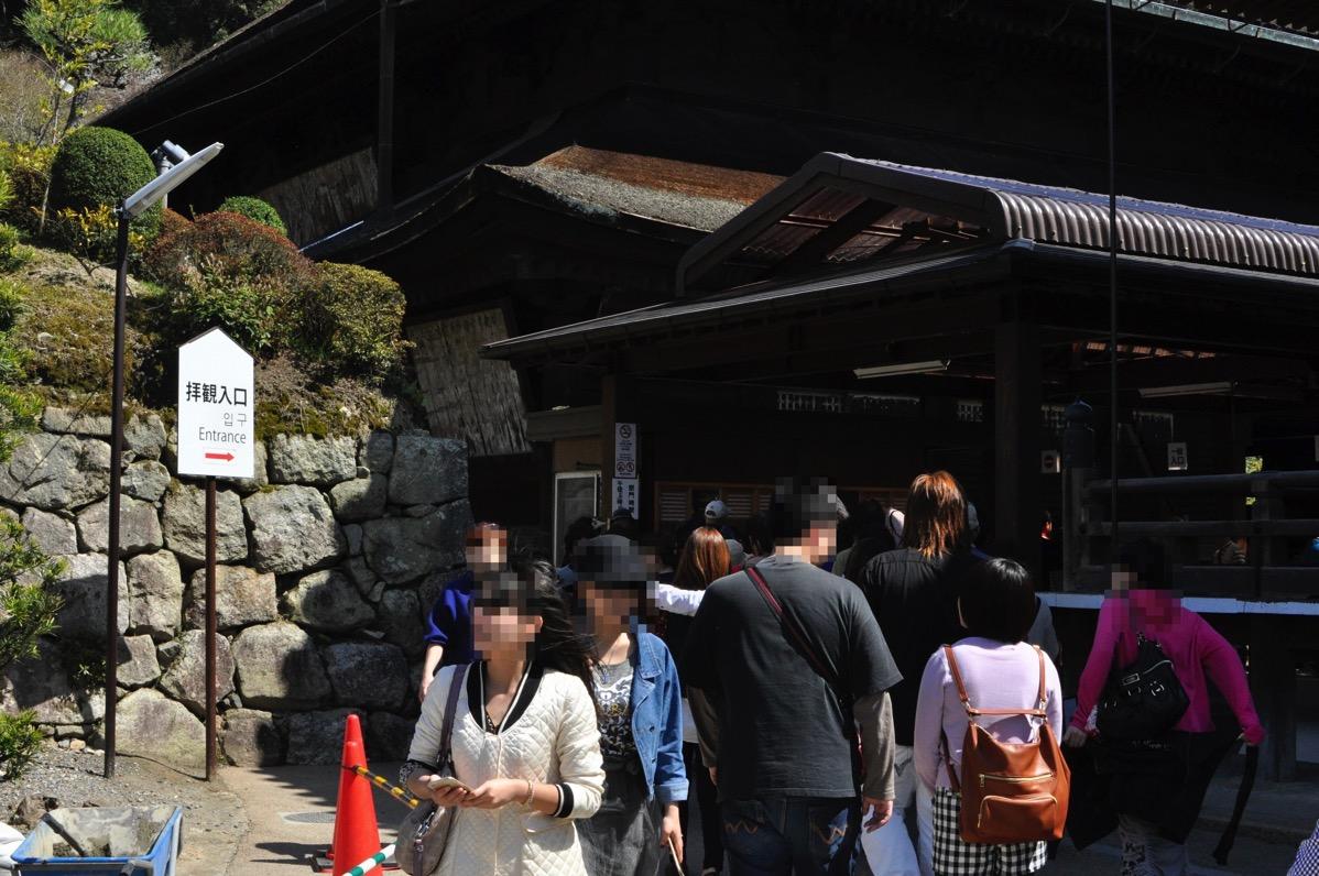 清水寺の拝観入口