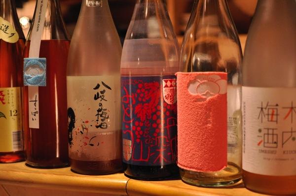京都とりくらの梅酒