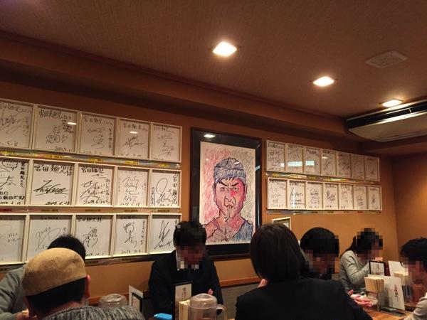宮田麺児のサイン