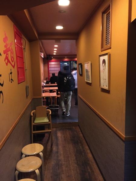 宮田麺児の2階