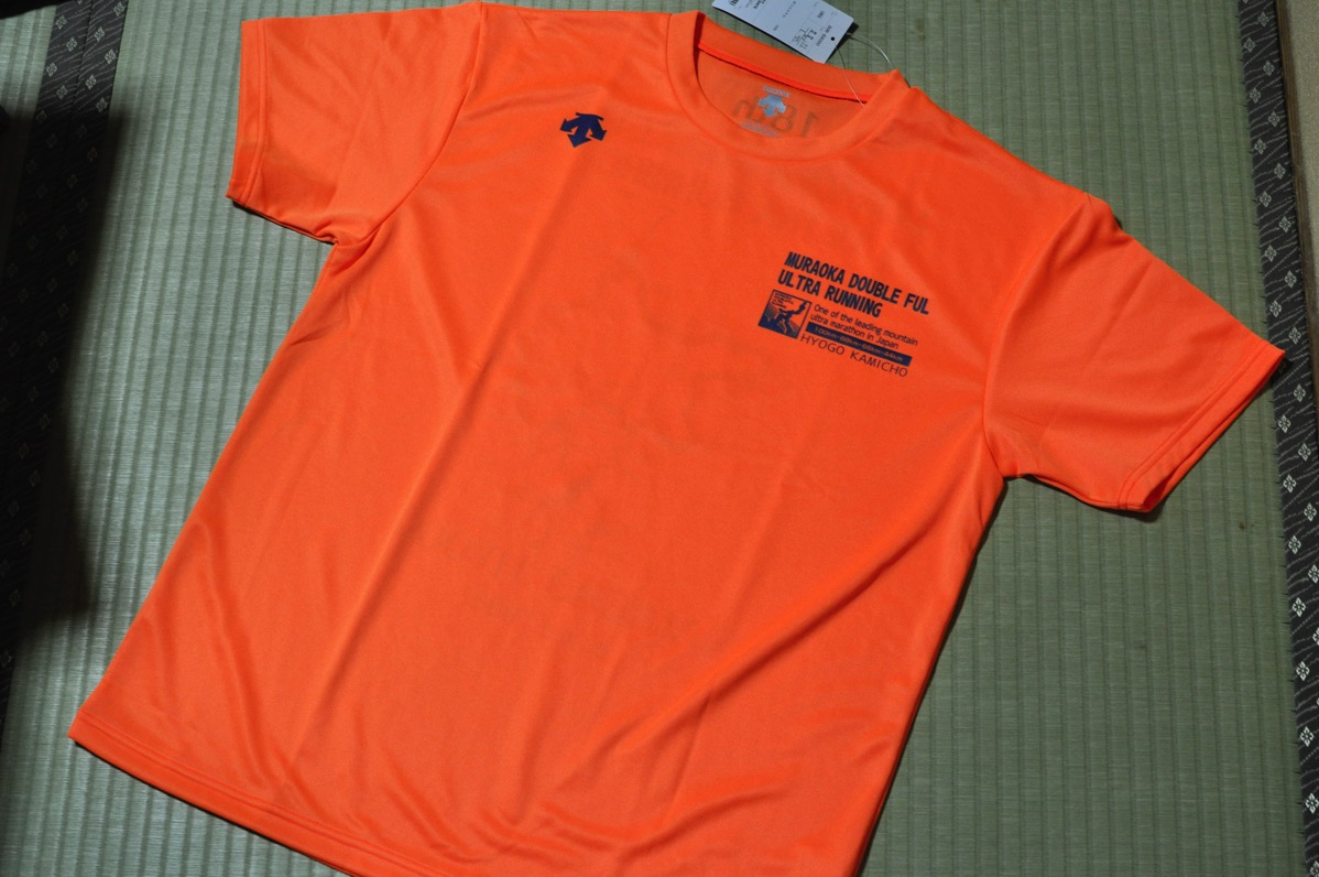 第18回村岡ダブルフルウルトラランニングのTシャツ