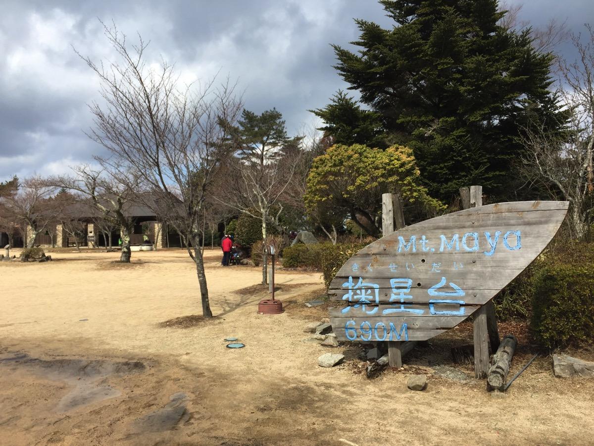 六甲山の掬星台