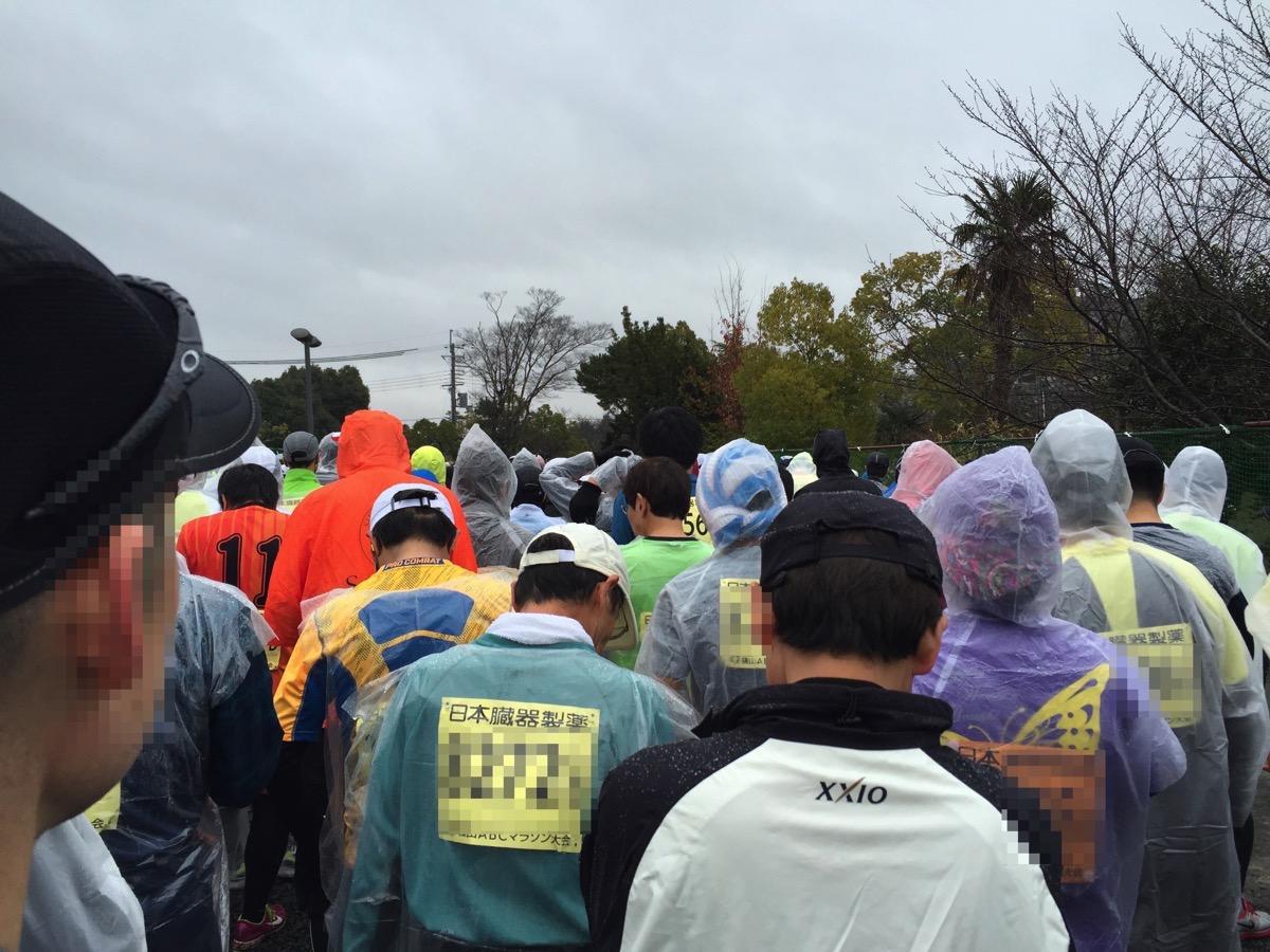 篠山マラソンのスタート前
