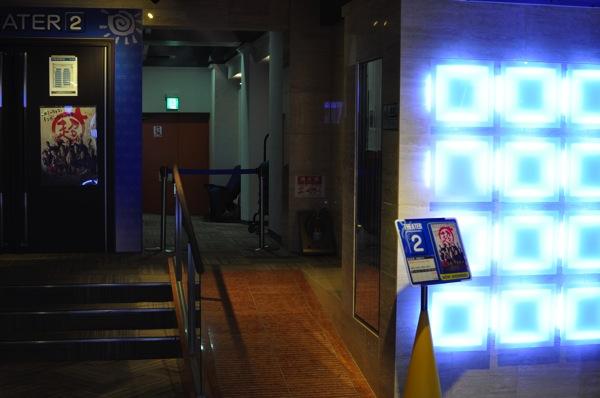 塚口サンサン劇場の地下