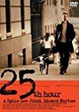 映画「25時」の感想・レビュー。
