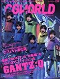 映画「GANTZ:O」レビュー。カットされたキャラやシーンがあるが、概ね満足のフルCGの大阪編!