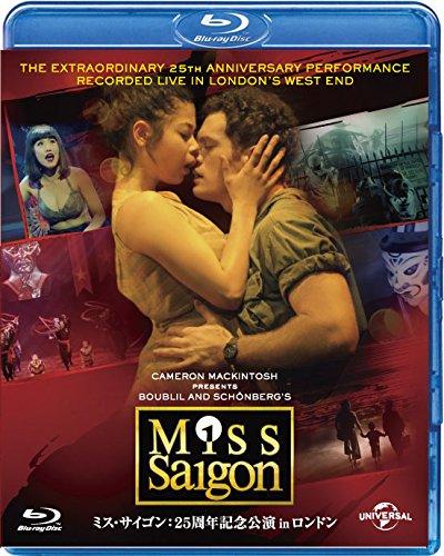 映画「ミス・サイゴン:25周年記念公演 in ロンドン」レビュー