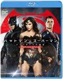 映画「バットマン vs スーパーマン ジャスティスの誕生」レビュー。とってつけたようなVSモノ。