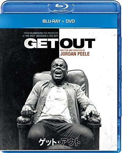 映画「ゲット・アウト」レビュー。人種差別をテーマにした上質ホラー。