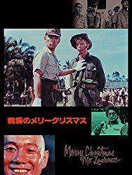 映画「戦場のメリークリスマス」レビュー