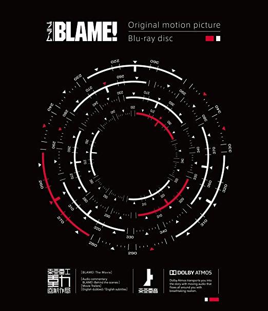 映画「BLAME! ブラム」レビュー