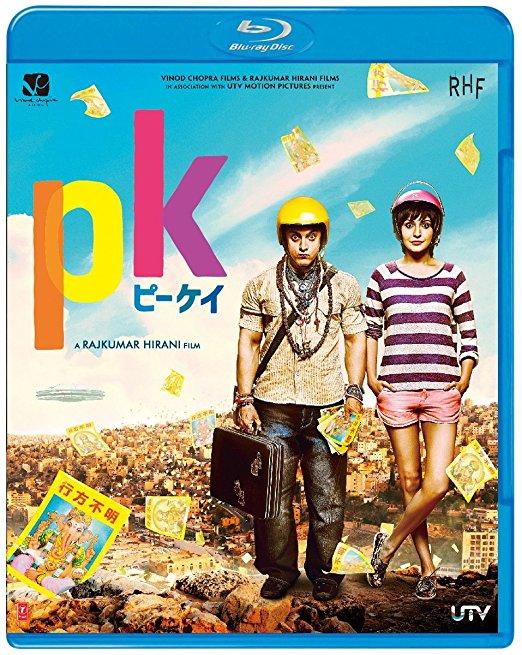 インド映画「PK」レビュー