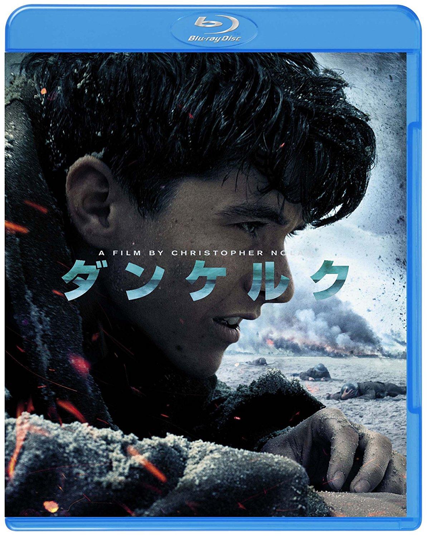 映画「ダンケルク」レビュー