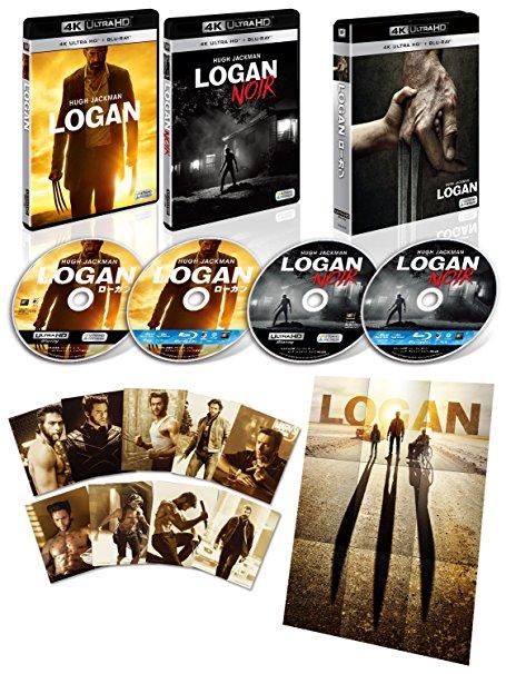 映画「LOGAN ローガン」レビュー