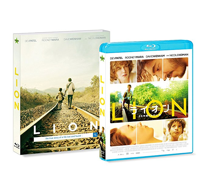 映画「LION ライオン 25年目のただいま」レビュー
