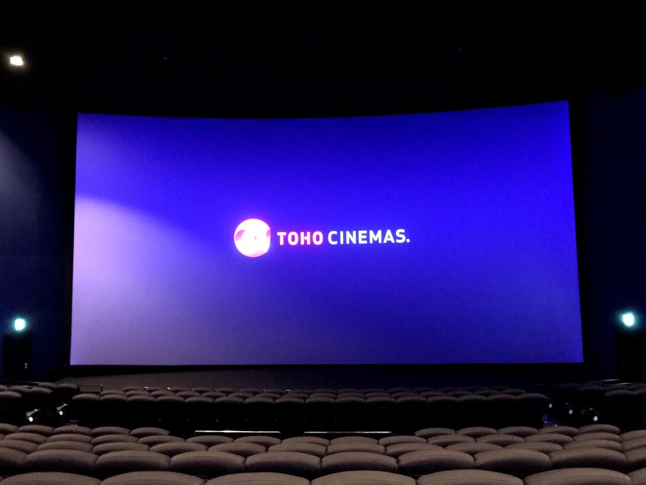 TOHO(トーホー)シネマズ・フリーパス使用2回目、1ヶ月間映画見放題!シネマイレージサービス一部変更(2018年10月15日実施)についてもご紹介