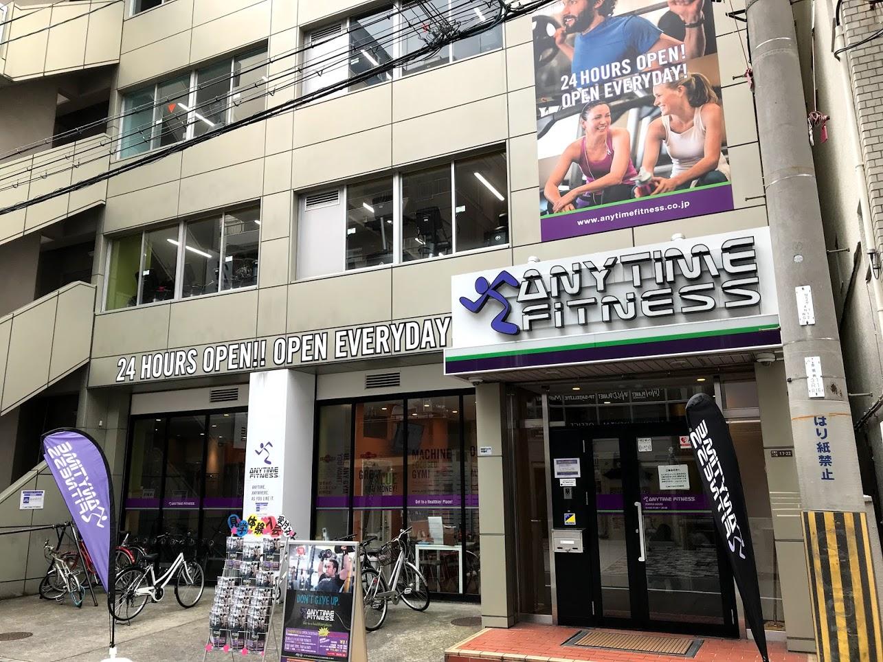 【24時間ジム】エニタイム・フィットネス西大橋店に行ってきました!&筋トレ日誌(脚・腹メニュー)