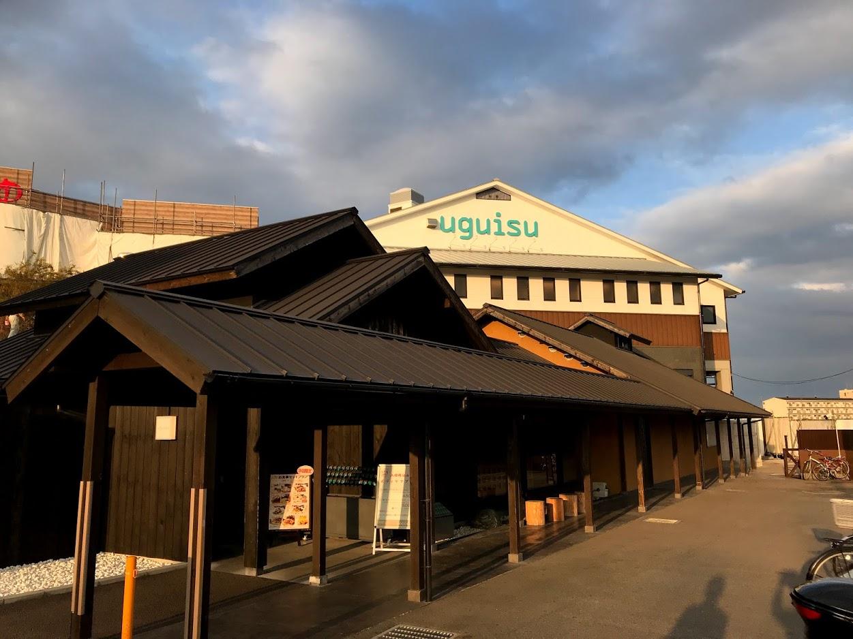 【スーパー銭湯】Book&Spa uguisuに行ってきた!マンガ喫茶×銭湯を味わえる!