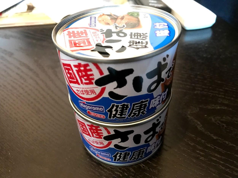 【筋トレ飯】たんぱく質の新たな選択肢をご紹介します!