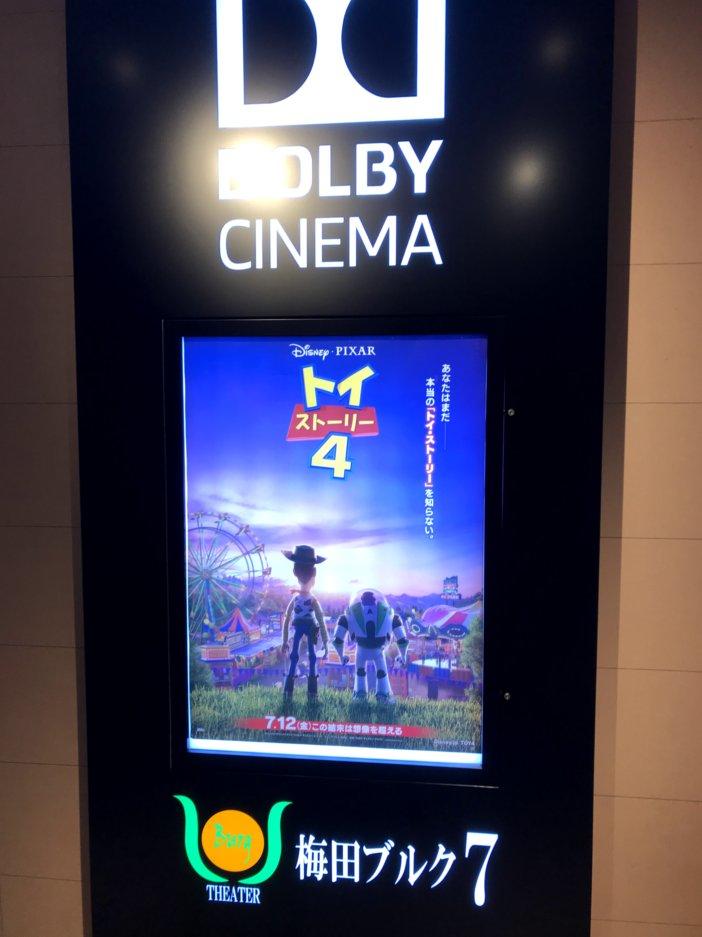 ディズニー・ピクサー新作「トイ・ストーリー4」。手作りおもちゃ「フォーキー」のアイデアが面白い!