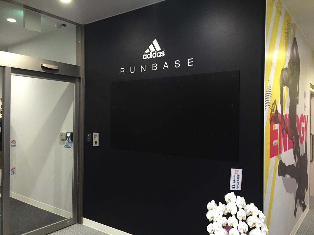 大阪城ランニングステーション「adidas RUNBASE Osaka」(森ノ宮キューズモールBASE)に行ってきました。