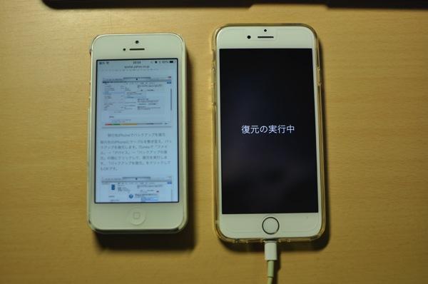 ソフトバンクでiPhone6を機種変更した後の「iPhone5」の使い道について考えてみた。