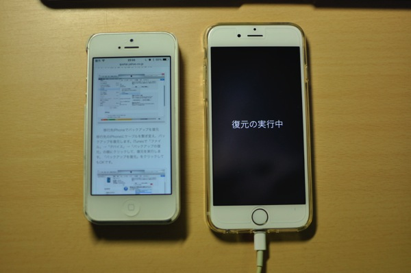 iphone6 goldとiphone5 white
