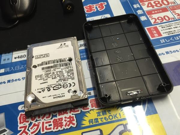 データ消去。情報漏洩防止のために、ソフマップのHDD(ハードディスク)破壊サービスを試してみました。