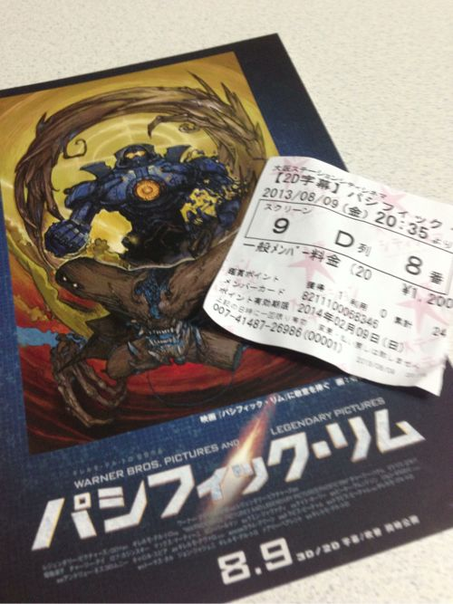 梅田で少しでも安く映画を見る方法
