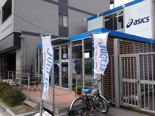 大阪城ランニングステーション「ジョグリス大阪」でラジオの取材を受けました!