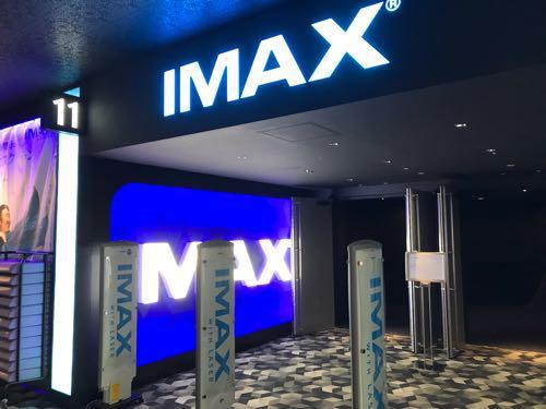 IMAXで観た&観たかった映画ベスト5をご紹介!