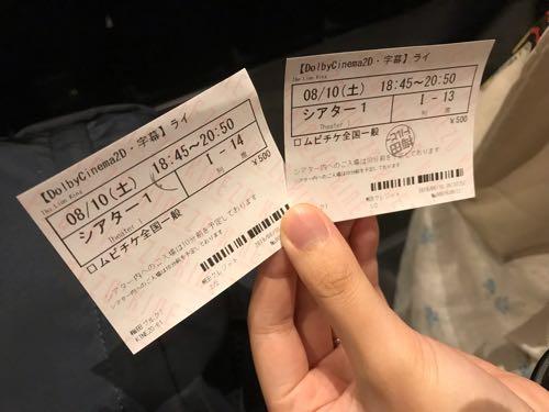 子供から大人まで楽しめる2019夏休み映画「ライオン・キング」。CGを越えた「超・実写」がすごい!