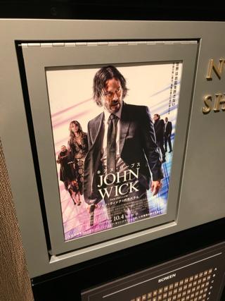 映画「ジョン・ウィック:パラベラム」。シリーズ最新作は「燃えよドラゴン」や日本愛も満載!?
