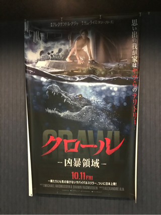 台風×巨大ワニのサバイバルスリラー映画「クロール」。父と娘の絆を描き、物語に深みも。