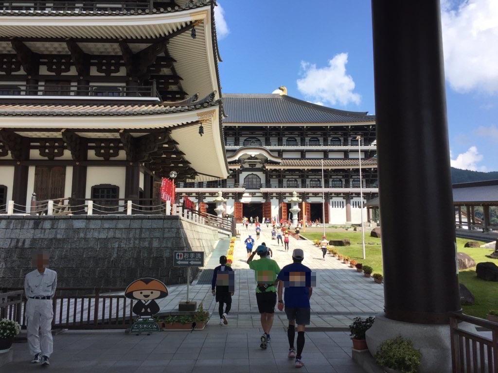 村岡の長楽寺